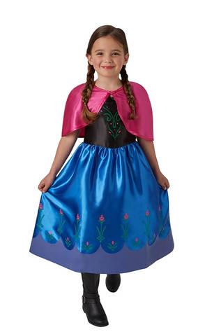 Disney Frozen Elsa Naamiaisasu Hauskakauppa.fi verkkokauppa